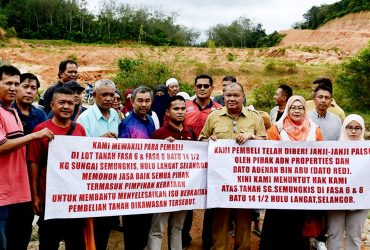230 people claim RM11 mil losses after failure to get housing land plots